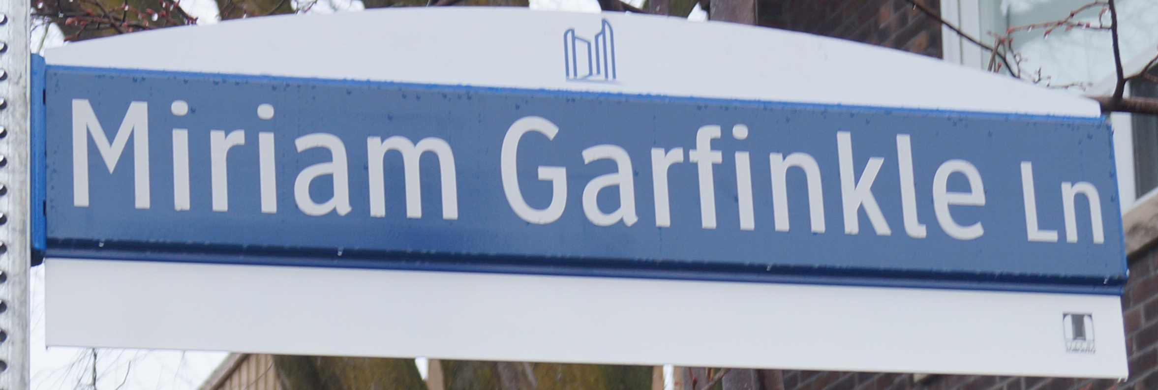 Miriam Garfinkle Lane sign
